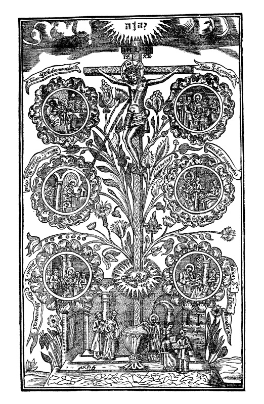 Christ's Passion as Source of the Sacraments, <i>Euchologion</i> (Kyiv, 1646)